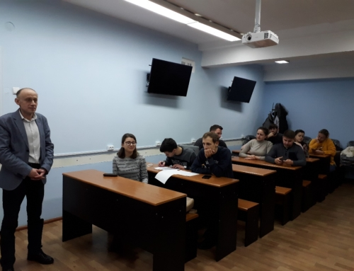 The third Information Session of ReSTART Project took place at the Moldova State University